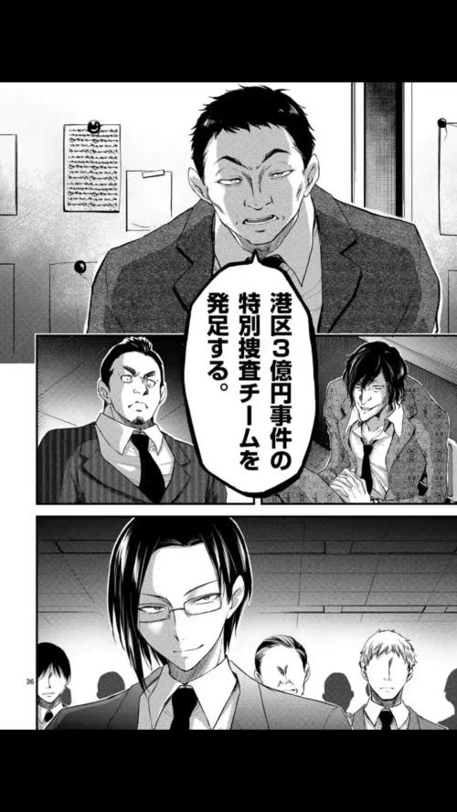ドクザクラ第6話(後編)、港区3億円事件特別捜査チーム