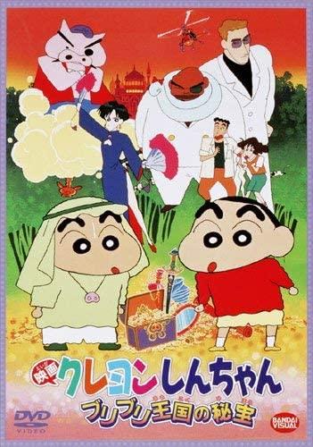 映画「クレヨンしんちゃん ブリブリ王国の秘宝」